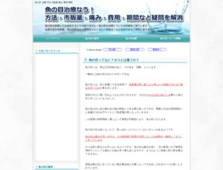 kyounavi.info screenshot