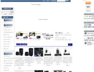 kyungdosound.com screenshot