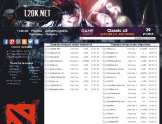 l2ok.net screenshot