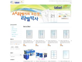 label-doctor.com screenshot
