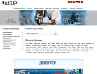 labteh.com screenshot