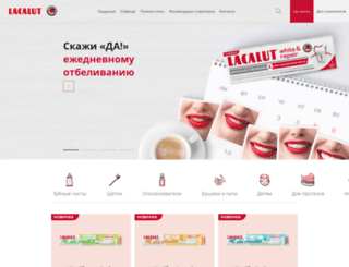 lacalut.ru screenshot