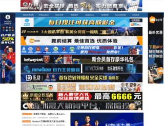 lacoom.com screenshot