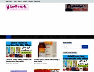 ladiespk.net screenshot