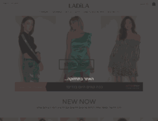 ladila.co.il screenshot