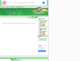 ladoshki.com screenshot