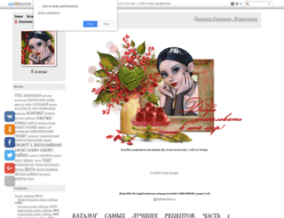 lady-of-rain.ru screenshot