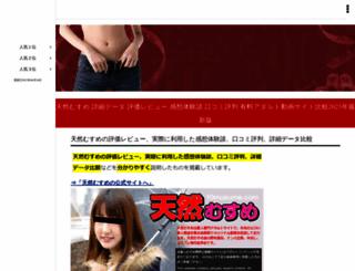 ladyonly.co screenshot