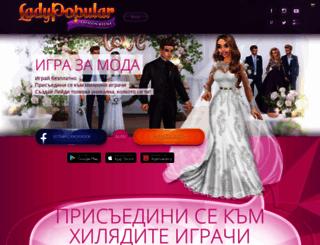 ladypopular.bg screenshot