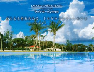 laguna-garden.jp screenshot