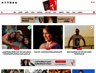 lahamag.com screenshot