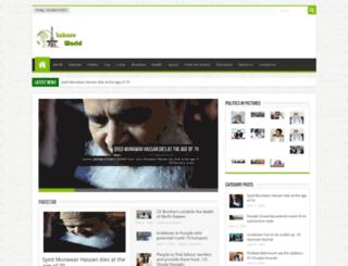 lahoreworld.com screenshot