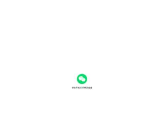 lahuabi.lipinbi.com screenshot