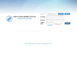 laihua.csc.edu.cn screenshot