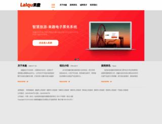 laiqu.com screenshot