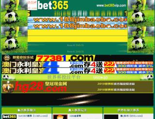 laiyangjiuye.net screenshot