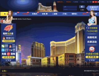 lajiaobagua.com screenshot