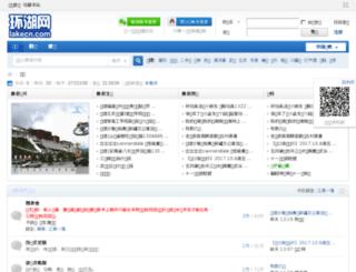 lakecn.com screenshot