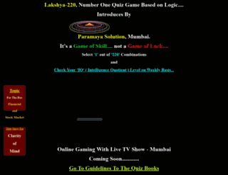lakshya-220.com screenshot