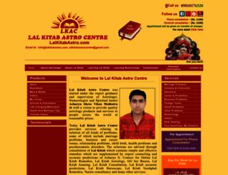 lalkitabastro.com screenshot