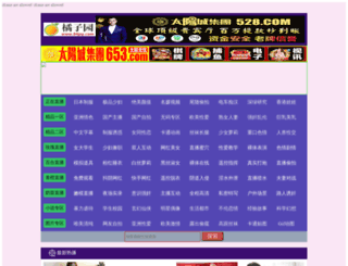 lamijara.com screenshot