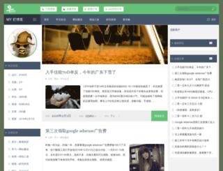 lanboke.info screenshot