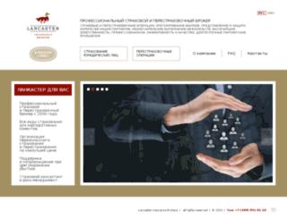 lancasterbroker.ru screenshot