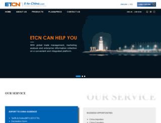 landing.e-to-china.com screenshot