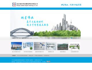 landstar.com.cn screenshot