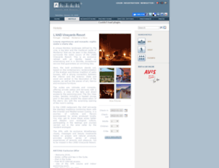 landvineyardsresort.arteh-hotels.com screenshot