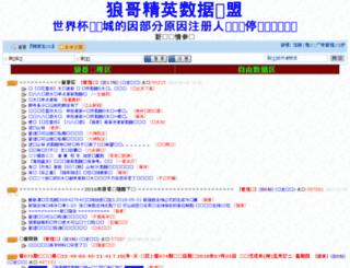 langge888.com screenshot
