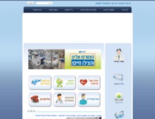 laniado.org.il screenshot