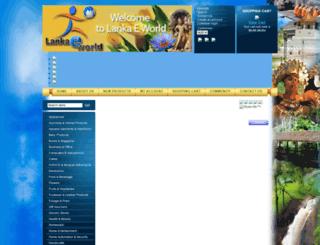 lankaeworld.com screenshot