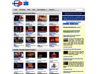 lankahq.net screenshot