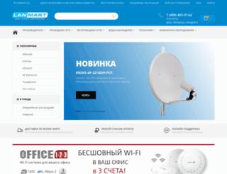 lanmart.ru screenshot