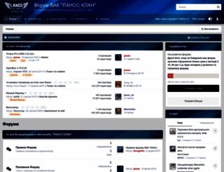 lanos.com.ua screenshot