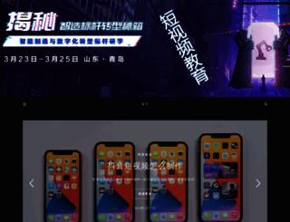 laodidian.com screenshot