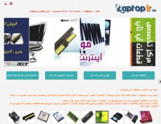 laptopir.com screenshot