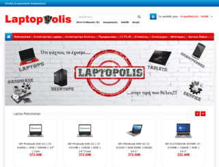 laptopolis.gr screenshot