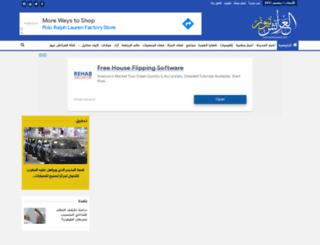 larachenews.com screenshot