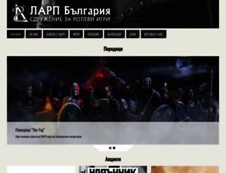 larp-bg.org screenshot