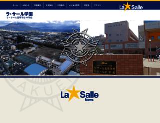lasalle.ed.jp screenshot