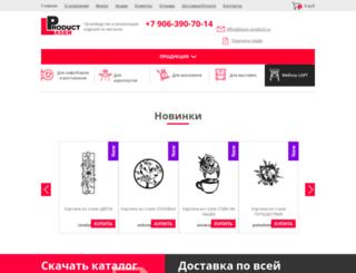 laser-product.ru screenshot