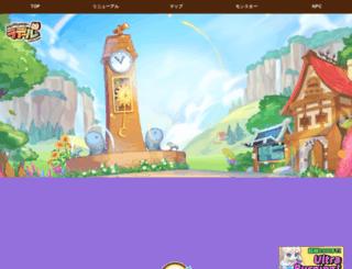 latale.jp screenshot