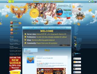 latest-104711.onpato.ru screenshot
