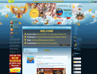 latest-380320.onpato.ru screenshot
