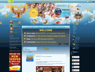 latest-383226.onpato.ru screenshot
