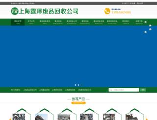 latest-templates.com screenshot