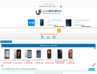 latestphoneprices.com screenshot