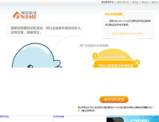 latuan.com screenshot
